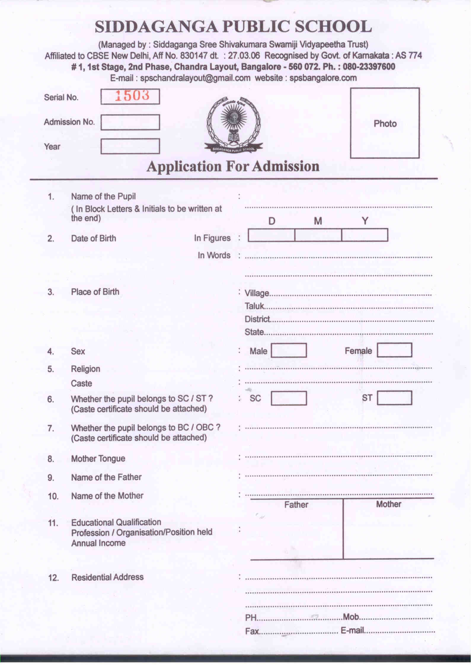 Click Here To Download  Admission Form School